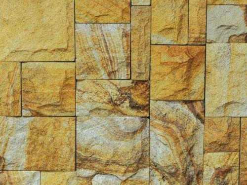 Foto produk  Yellow Palimanan Wall Panel di Arsitag
