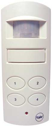 Foto produk  Yale Single Room Alarm (With 4-Digit Programmable Code) di Arsitag